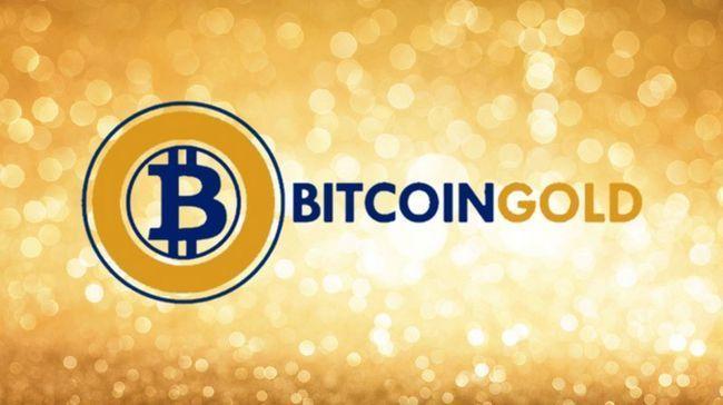 Безопасно получаем bitcoin gold после хардфорка