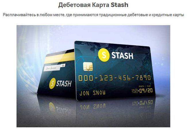 Бонусная программа от ico stash — 600 токенов за беспланую регистрацию!