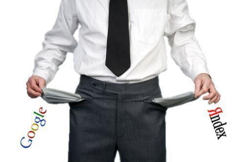 Что делать, если страховая компания обанкротилась?