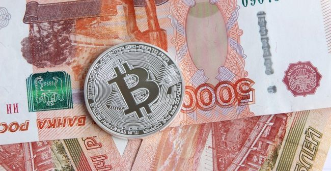 Cпособы вывести биткоины в рубли — какой из них самый удобный?