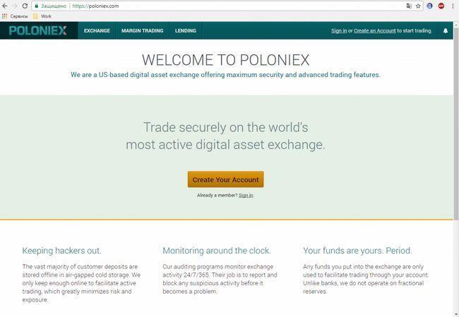 Криптовалютные биржи с русскоязычным интерфейсом