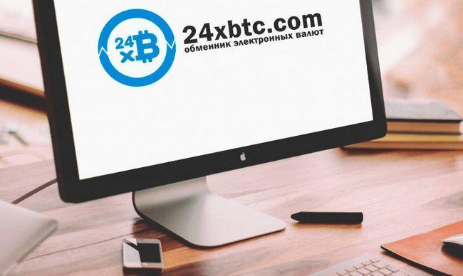 Обзор обменника 24xbtc