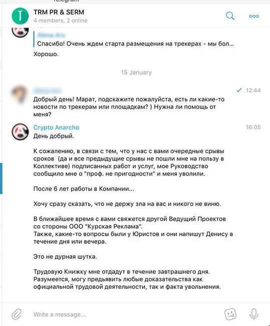 Осторожно, скам: крипто-анархисты «разводят» на деньги организаторов ico