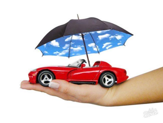 Сколько стоит страховка на авто в одессе