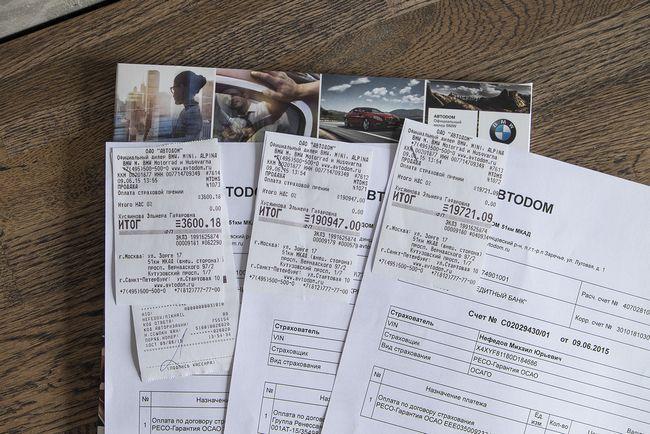 Сколько стоит страховка на машину в омске