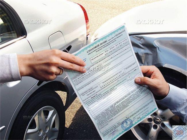 Сколько стоит вписать нового водителя в осаго?