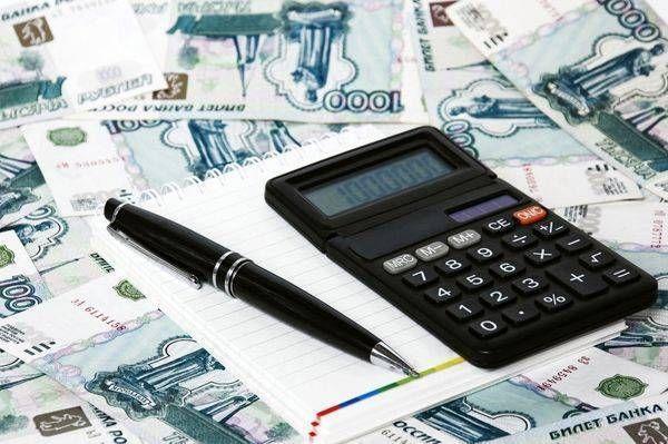Страховка осаго: калькулятор стоимости от ск росгосстрах.