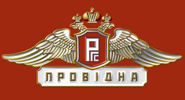 В какую страховую компанию украины обратиться автовладельцу
