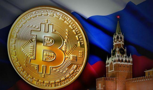 В россии был принят закон о криптовалютах, майнинге и ico
